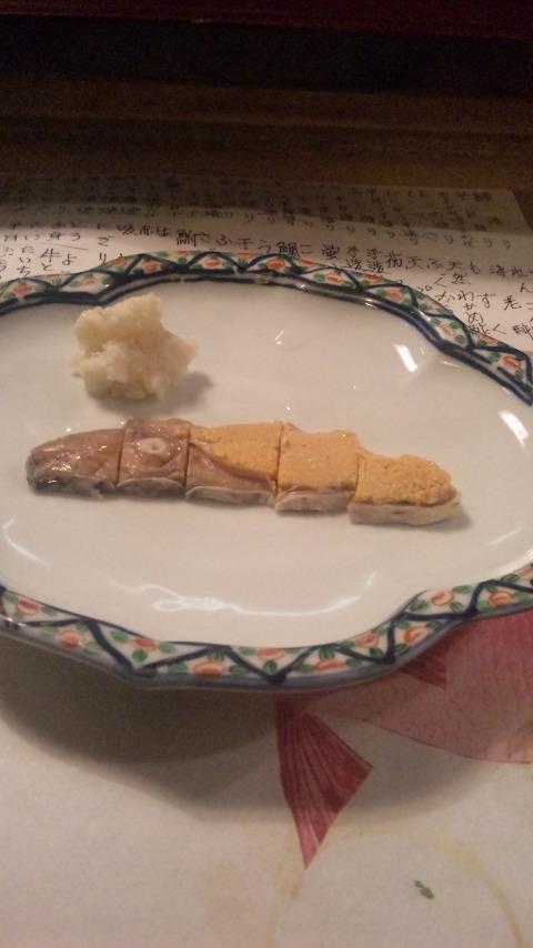 寿司屋でした