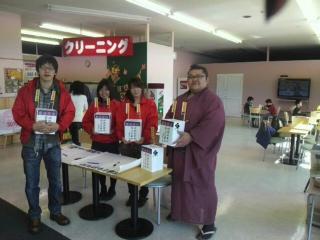 東日本大震災募金活動!