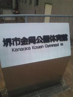 来たぞ大阪。