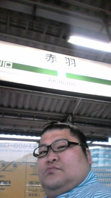 in 赤羽
