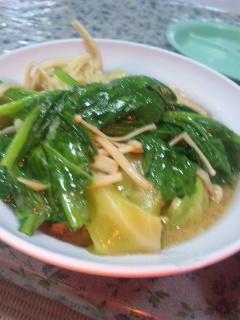 牡丹鍋(シシ鍋)
